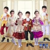 聖誕節兒童歐式演出服公主裙王子表演服【英賽德3C數碼館】