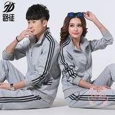 運動套裝 情侶運動服套裝男女長袖健身跑步休閒套裝