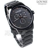 LOVME 風格男人品味 三眼多功能 防水男錶 IP黑電鍍 不銹鋼 VS1072M-33-341