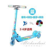 兒童滑板車三輪閃光可摺疊升降滑滑車寶寶踏板車2-3-4-5-6-7-8歲 igo黛尼時尚精品