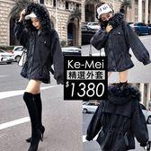 克妹Ke-Mei【AT49376】歐洲站 奢華雙色毛毛厚內膽抽繩連帽牛仔外套