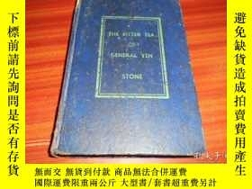 二手書博民逛書店THE罕見BITTER TEA OF GENERAL YEN(1