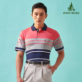 JOHN DUKE 時尚涼感纖維SPORT休閒POLO衫 - 藍/西瓜紅