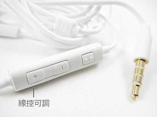 ◆原廠耳機~含運◆三星 SAMSUNG GALAXY Note 10.1 (2014版) Note3 SM-N900 N9000 S4 mini S4 Zoom 3.5mm線控耳機