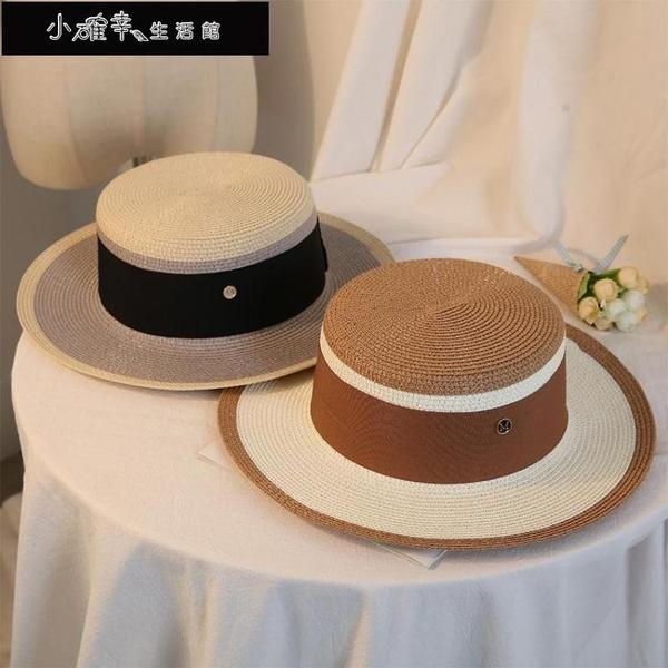 沙灘帽 拼色英倫平頂草帽女夏天小清新出游遮陽帽韓版百搭沙灘雙色帽子 快速出貨