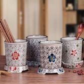 筷子筒  日式釉下彩青花瓷大號筷子筒接水盤陶瓷底座創意筷籠  瑪奇哈朵