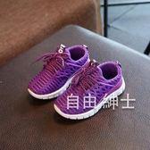 春秋新品女童鞋兒童運動鞋男童鞋童鞋子休閒鞋透氣網鞋跑步鞋 1件免運