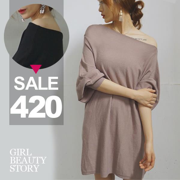 SISI【L6100】慵懶性感韓版隨性不修邊一字領寬鬆蝙蝠袖中長款連身裙上衣