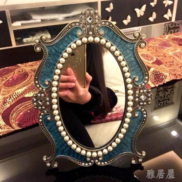 歐式復古書桌面鏡臥室梳妝鏡xx4961【雅居屋】