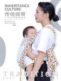 嬰兒背帶前後兩用輕便外出簡易前抱式後背式老式背帶寶寶抱娃神器卡米優品