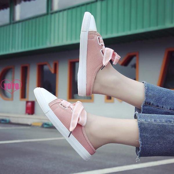 帆布鞋女 小白鞋 無后跟懶人鞋半拖鞋 平底布鞋(3色)【V1024】