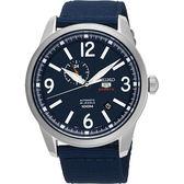 SEIKO 精工 5號盾牌24石紳士風機械錶-藍/42mm 4R37-01D0B(SSA301J1)