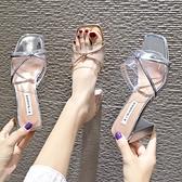 拖鞋女夏外穿百搭ins時尚中跟粗跟透明涼拖鞋  【快速出貨】