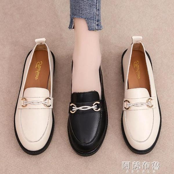 豆豆鞋 單鞋女春季新款百搭小皮鞋女鞋子樂福鞋英倫黑平底水鉆豆豆鞋 阿薩布魯