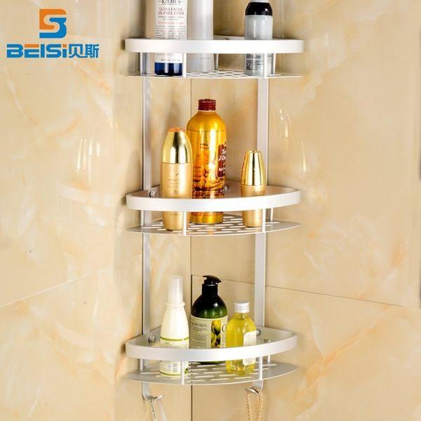 小熊居家新品 浴室置物架3層衛生間三角置物架廁所壁掛加厚加寬特價