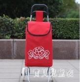爬樓購物車 小拉車行李手拉車家用便攜折疊拖車拉桿小推車 BT6713『寶貝兒童裝』