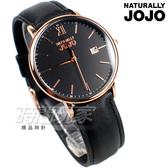 NATURALLY JOJO 羅馬城市對錶 真皮錶帶 防水手錶 玫瑰金x黑 女錶 JO96938-88R