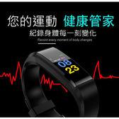 彩色螢幕 測量 血壓 心率 計步 里程 智慧手環 支援FB LINE 來電顯示 勝小米手環智慧手錶 [PLS-115]