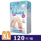 Fixies寶貝愛因斯坦[長效型]棉柔紙尿褲XL(5號) (3包裝/箱)