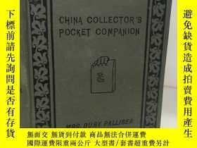 二手書博民逛書店1926年 罕見中國收藏家的袖珍指南 china collect