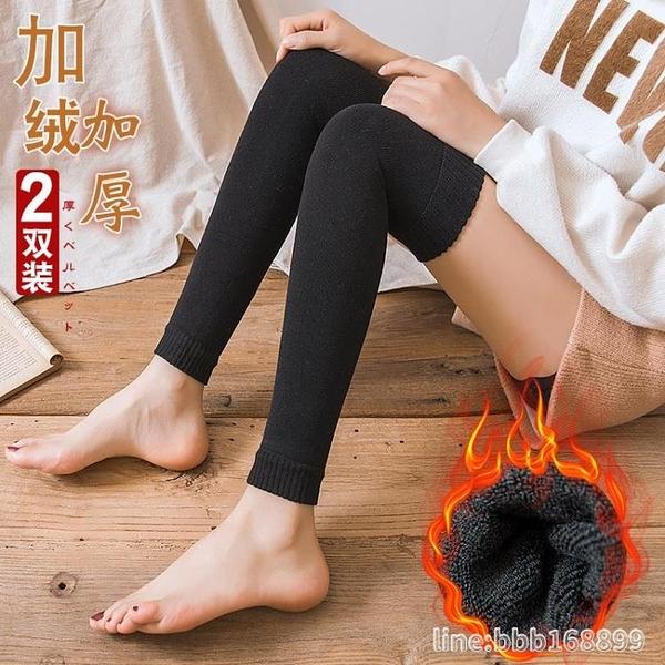 大腿襪 襪套女過膝秋冬加絨加厚護膝襪套長筒襪保暖毛巾襪子長款護腿腳套 星河光年