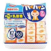 【效期19.11.28】龜田製果 嬰兒米果/米餅 原味仙貝+植物乳酸菌53g(7個月)