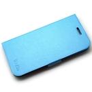 KooPin HTC One (M8) 璀璨星光系列 立架式側掀皮套