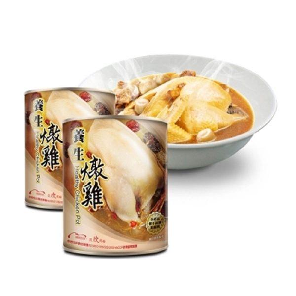 【欣欣生技】養生干貝燉雞2600GX2罐-電電購