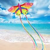 風箏成人大型高檔新款微風易飛兒童蝴蝶風箏線輪成人風箏 新年禮物YYJ