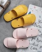 簡約拖鞋女夏季室內外穿防滑軟底涼拖