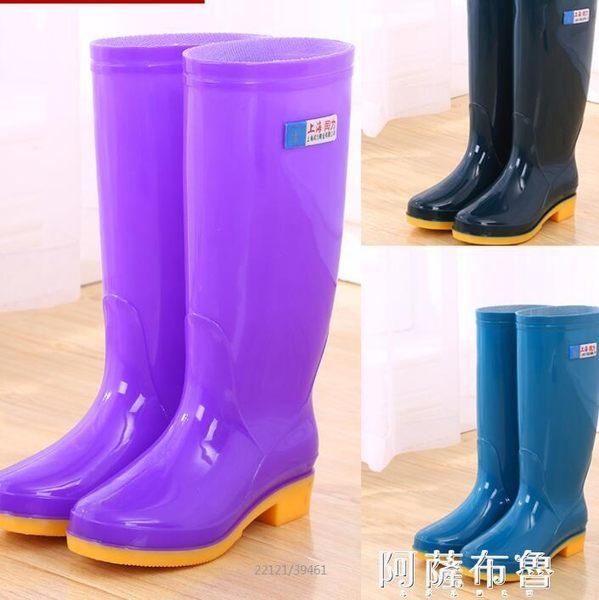 雨鞋 雨鞋女士高筒雨靴春秋長筒中筒水靴加絨保暖防滑膠鞋時尚水鞋 阿薩布魯