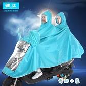 簡約電動車雨衣電瓶車成人雙人騎行雨披加大加厚【奇趣小屋】
