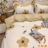 單人 雙人 床包床罩組1.5米1.8米四件套床上被套床單1.2米三件套【宅貓醬】