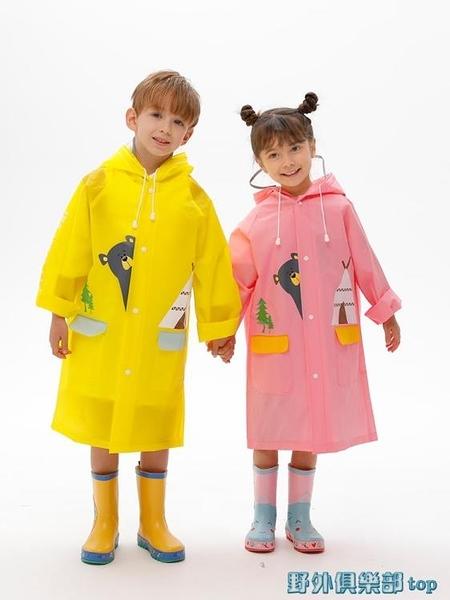 雨衣 兒童雨衣幼兒園男童女童小學生防水小孩雨披中大童雨衣寶寶上學衣 快速出貨