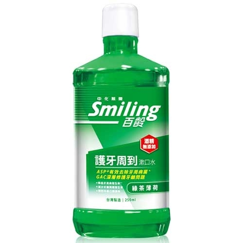 百齡Smiling 護牙周到漱口水 綠茶薄荷 250ml