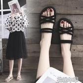 兩穿涼鞋女夏季新款搭配裙子百搭仙女風時尚平底潮鞋 花樣年華 花樣年華