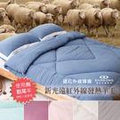【R.Q.POLO】新光遠紅外線發熱羊毛...