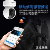 高清網絡監控器套裝夜視家用室外手機無線wifi監控攝像頭 js6646『黑色妹妹』