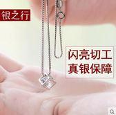 吊墜鎖骨鏈簡約配飾百搭銀飾首飾裝FA01633『時尚玩家』