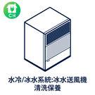 HP NK06 6芯 日系電芯 電池 Envy 15 15T NK06  NS09 VL840AA VL841AA 15-1000 15-1001xx 15-1002tx 15-1050 HSTNN-IB01