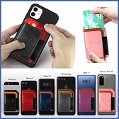 Realme X50 X7 Pro vivo X60 紅米 Note 9 Pro 小米 10 華碩 ZS670KS 撞色插卡 透明軟殼 手機殼 保護殼