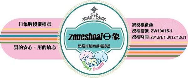 【艾來家電】日象zoueshoai不鏽鋼超硬不沾平底鍋(30cm) ZOP-8300S ★台灣製造● 品質保證★