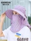 帽子女夏季防曬帽遮臉太陽帽大沿戶外涼帽防紫外線采茶騎車遮陽帽 傑森型男館