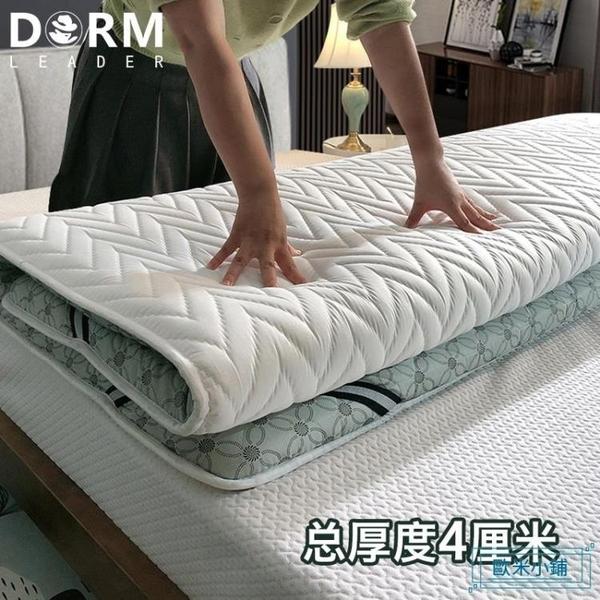 床墊 加厚乳膠床墊軟墊保暖床墊單雙人床褥學生宿舍褥子榻榻米折疊墊被 歐米小鋪