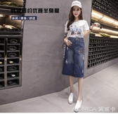 加大尺碼 春季高腰破洞牛仔裙包臀半身裙女 韓版高腰中長款包臀半身裙女 S-5XL 藍色 莫妮卡小屋