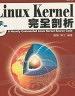 二手書R2YB2006.2005年初版《Linux Kernel 完全剖析》趙炯
