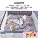 床圍欄嬰兒防摔防護欄桿兒童安全防掉1.8米2米床上通用床護欄【萌萌噠】