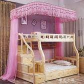 落地導軌蚊帳兒童雙層床1.2米上下鋪高低床1.5m子母床可伸縮蚊帳igo 晴光小語