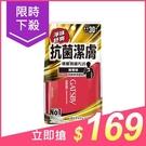 GATSBY 抗菌擦澡濕巾(無香)30張【小三美日】$190