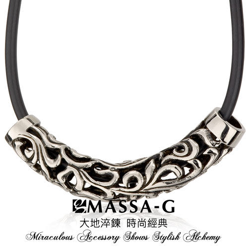 黑色嘉年華  Carnival m  鍺鈦鍊飾  MASSA-G Deco系列